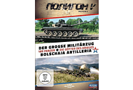 Der grosse Militärzug - 189 Panzer und Bolschaja Artilleria - Die Götter des Krieges [DVD]