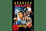 Kinjite - Tödliches Tabu [DVD]