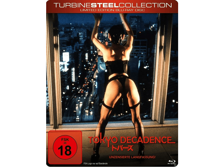 TOKYO DECADENCE (LIMITED STEEL COLLECTION) [Blu-ray]