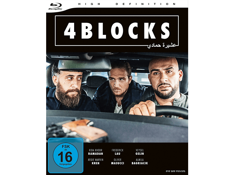 4 Blocks - Staffel 1 [Blu-ray]