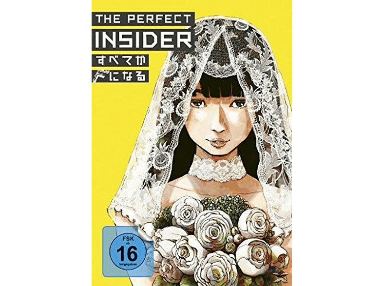 The Perfect Insider - Komplettbox [DVD]