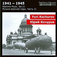 Alexander Titov, St.Petersburg State Academic Symphony Orchestra - Macbeth Symphony/Suvorov Overture - [CD]