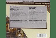 Ilia Ioff - Souvenir de Florence/Verklärte Nacht [CD]