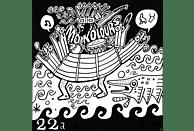 Mo Kolours - Meroe EP [Vinyl]