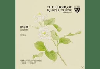 The Choir Of King's College - Farewell to Cambridge  - (SACD Hybrid)
