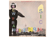 Sic Alps, Freakapuss - News Trawgs B/W Here Today Here Tomorrow [Vinyl]