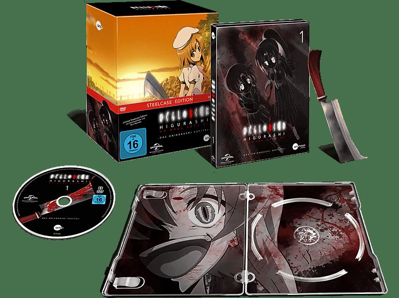 Higurashi 1 (Steelcase Edition) [DVD]