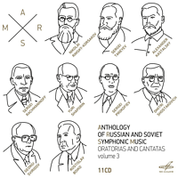 VARIOUS - Anthology Of Russian Symphonic Music - Volume 3 [CD]