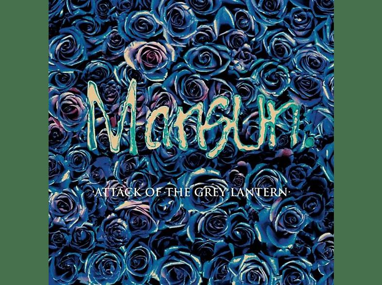 Mansun - Attack Of The Grey Lantern [CD]
