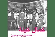 Kamal Keila - Muslims And Christians [CD]