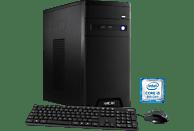HYRICAN CYBERGAMER 5858, Gaming PC mit Core™ i5 Prozessor, 8 GB RAM, 120 GB SSD, 1 TB HDD, GeForce® GTX 1060, 3 GB