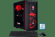 HYRICAN MSI DRAGON E. 5920, Gaming PC mit Core™ i5 Prozessor, 16 GB RAM, 120 GB SSD, 1 TB HDD, GeForce® GTX 1050 Ti, 4 GB