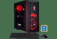 HYRICAN MSI DRAGON E. 5916, Gaming PC mit Pentium® Prozessor, 8 GB RAM, 1 TB HDD, GeForce® GTX 1050 Ti, 4 GB