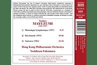 Yoshikazu/hong Kong Po Fukumura - Samsara-Bacchanale-Phonologie Symphonique [CD]