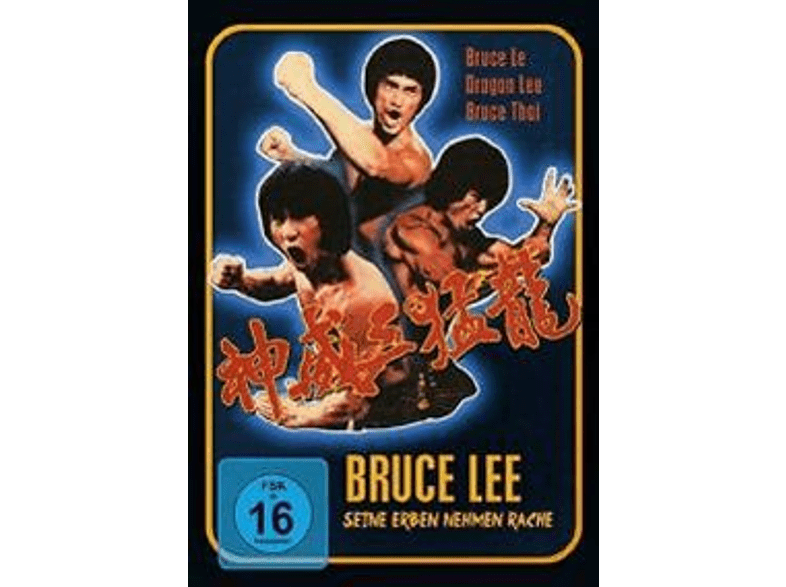 Bruce Lee - Seine Erben nehmen Rache [DVD]