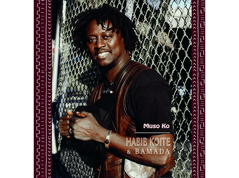 Habib Koite - Muso Ko [Vinyl]