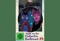 Night on the Galactic Railroad [DVD]