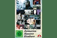 Animation Maestro Gisaburo [DVD]