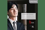 Kensuke Ohira - Orgelmusik/1.Preis ION Organ C [CD]
