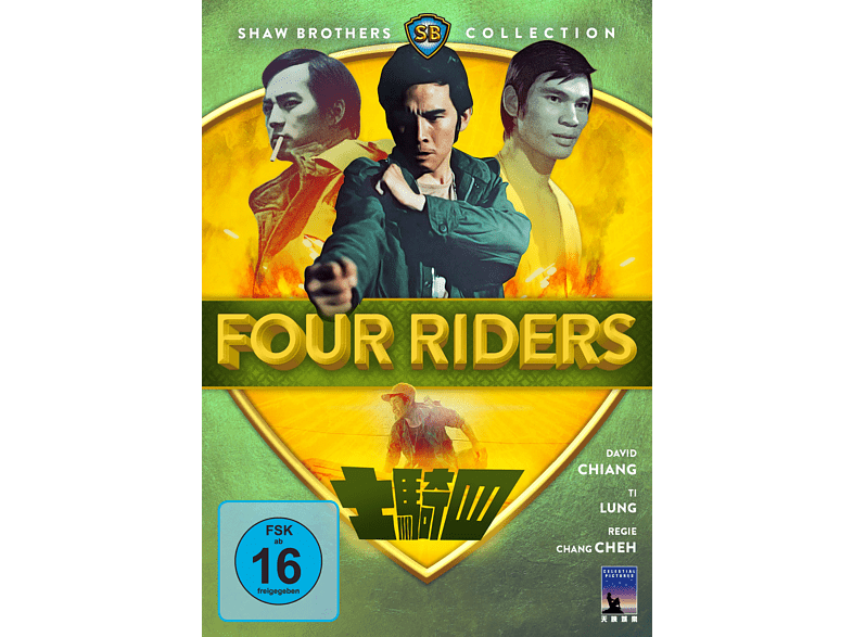 Four Riders [DVD]