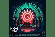 High Tone - DUB TO DUB (RMXD) [Vinyl]
