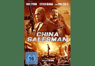 China Salesman DVD