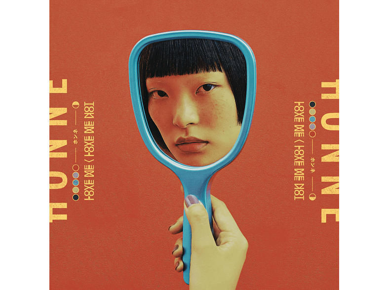 Honne - Love Me/Love Me Not [Vinyl]