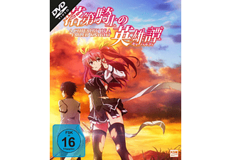 A Chivalry of a Failed Knight - Gesamtedition (Episoden 1-12) - (DVD)