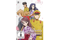 Mademoiselle Hanamura #1 - Aufbruch zu modernen Zeiten [DVD]