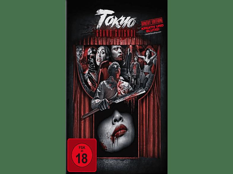 Tokyo Grand Guignol [DVD]