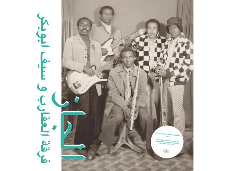 The Scorpions, Saif Abu Bakr - Jazz,Jazz,Jazz (LP+MP3) [LP + Download]