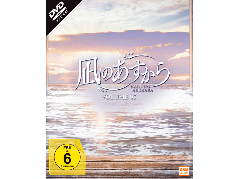 Nagi No Asukara - Vol. 5 (Episoden 22-26) [DVD]
