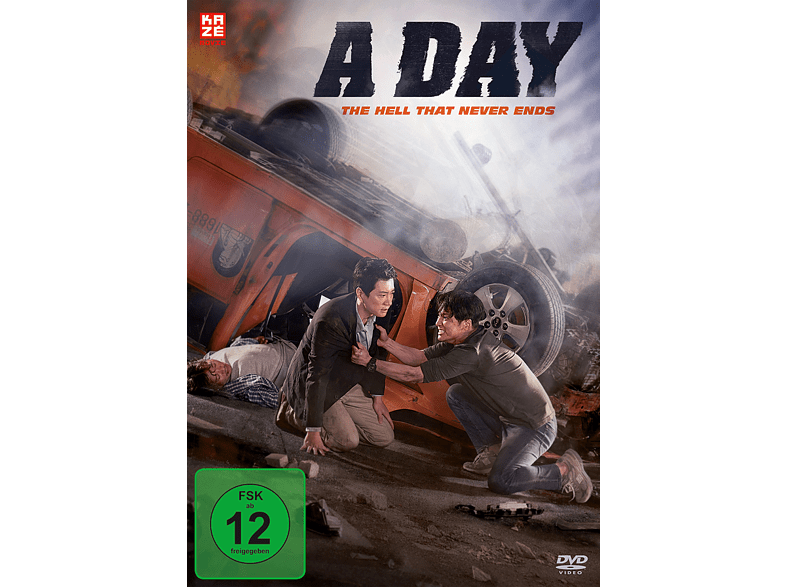 A Day - THE HELL THAT NEVER ENDS [DVD]