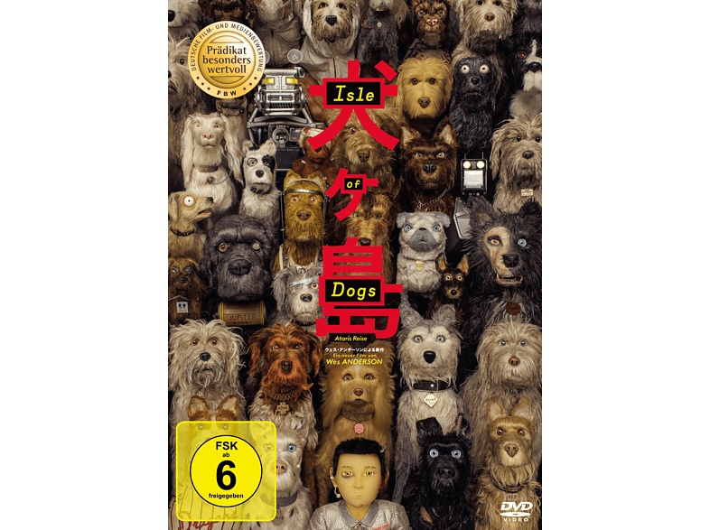 Isle of Dogs - Ataris Reise [DVD]