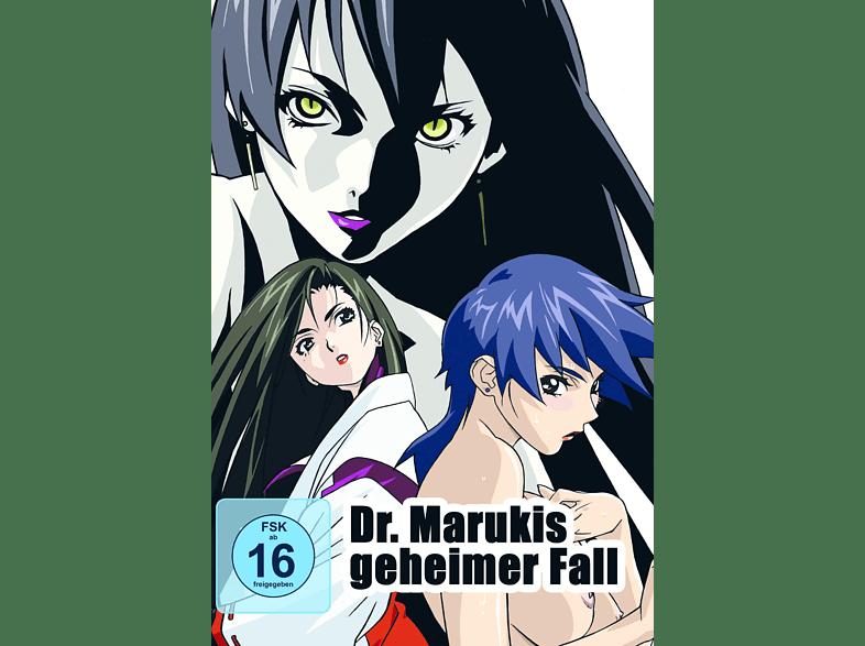 Dr. Marukis geheimer Fall [DVD]