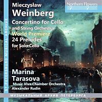 Tarasova,Marina/Rudin,A./Musica Viva CO - Concertino für Cello [CD]