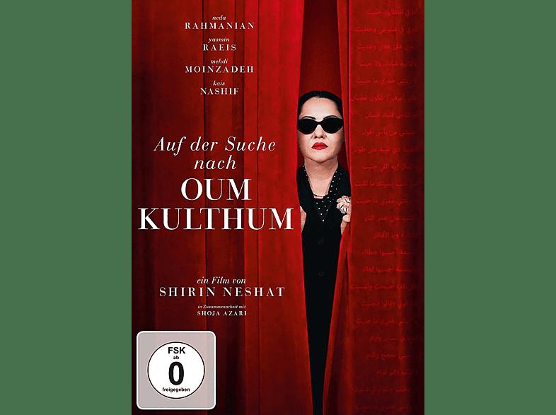 Auf der Suche nach Oum Kulthum [DVD]