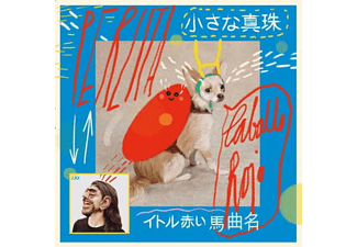 Perlita - Caballo Rojo - CD
