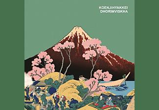 Koenjihyakkei - DHORIMVISKHA (COLOURED)  - (Vinyl)