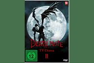 Death Note - TV-Drama Vol. 2 [DVD]