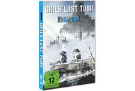 Girls' Last Tour - Volume 1 [DVD]