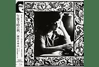 Mayumi Sonoda, Kichiro Trio Sugino - Gogo Sanji No Aki (Ltd.LP) [Vinyl]
