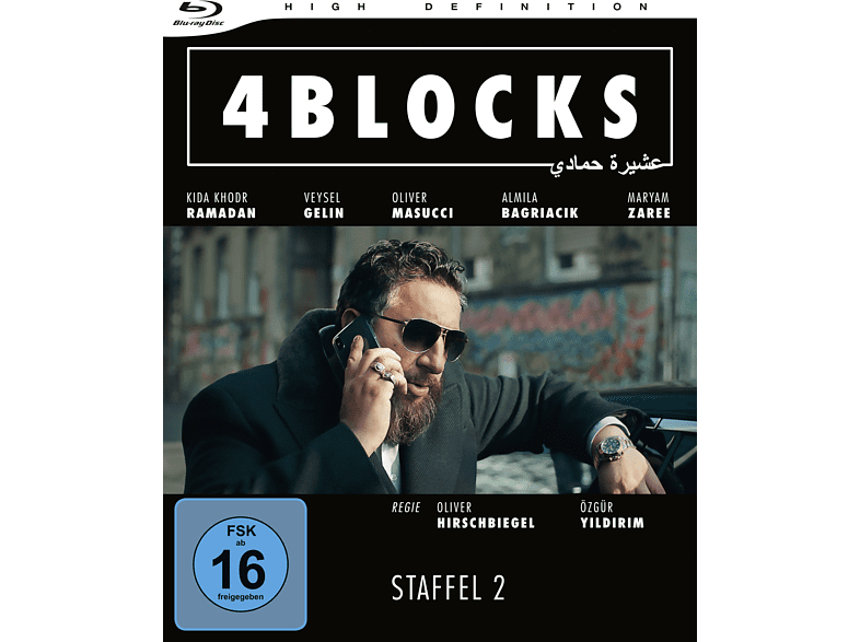 4 Blocks - Staffel 2 [Blu-ray]