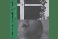 kan Mikami, John Edwards, Alex Nellson - Live At Cafe Oto [Vinyl]