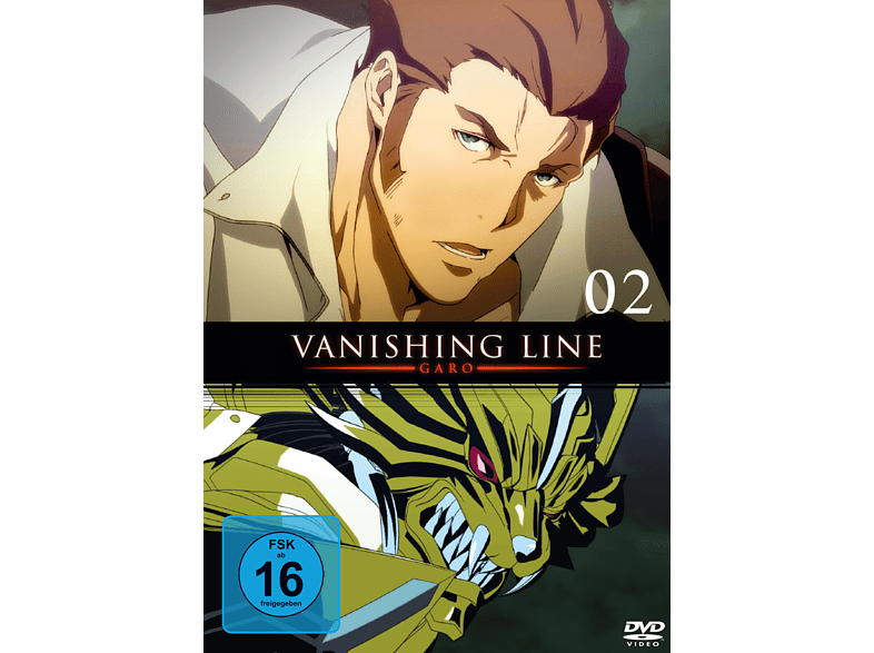 Garo - Vanishing Line - Vol. 2 [DVD]