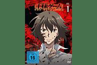 King's Game – Vol. 1 [DVD]
