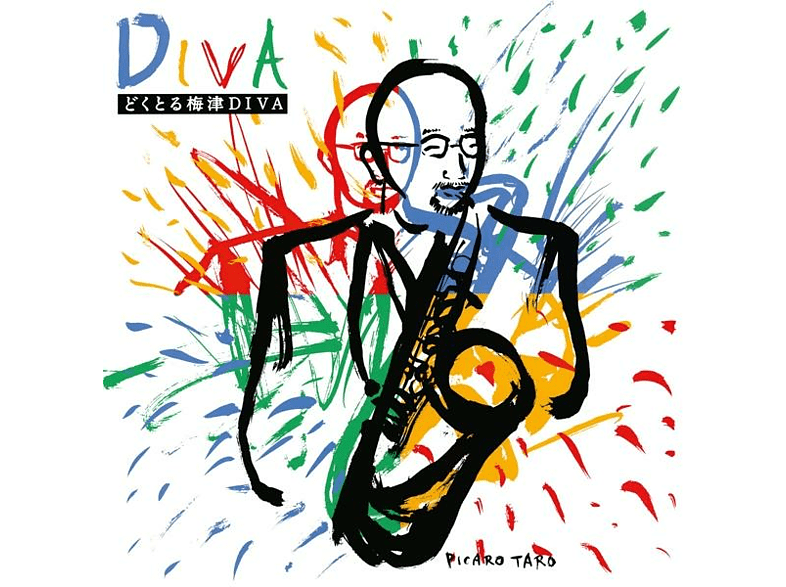 Doctor Umezu Diva - Diva [Vinyl]
