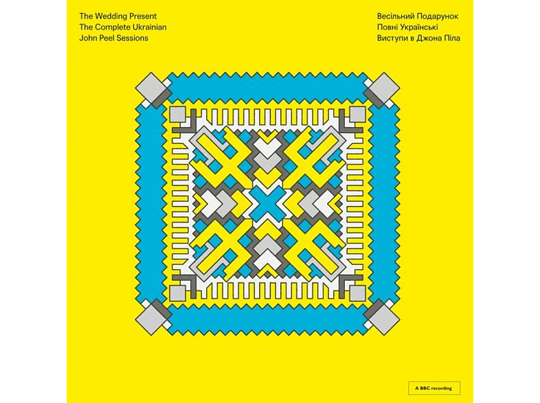 The Wedding Present - The Complete Ukrainian Peel Sessions (Remastered) [LP + DVD Video]