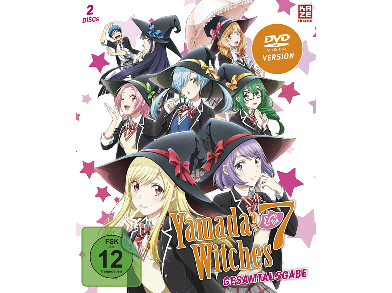 Yamada-kun and the Seven Witches - Gesamtausgabe [DVD]
