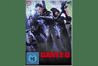GANTZ:O [DVD]